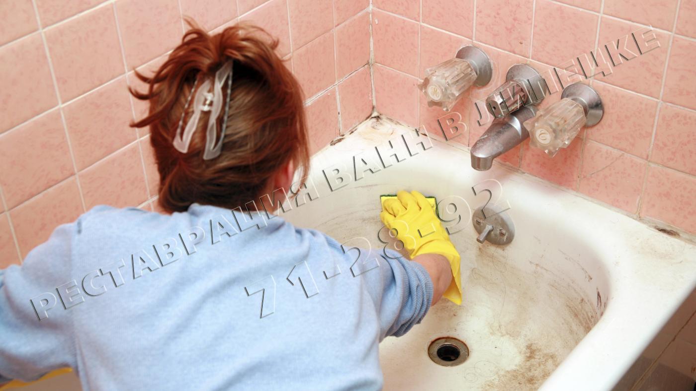 Как и чем чистить ванну в домашних условиях